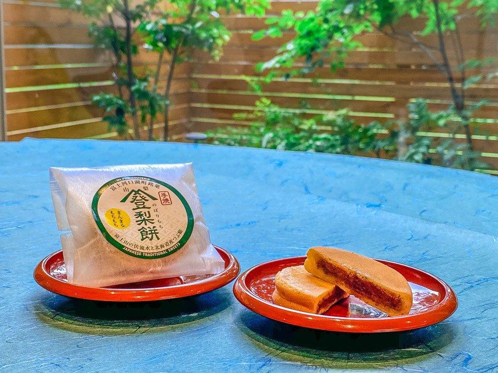 富士山おみやげ 手焼 登梨餅(のぼりもち)
