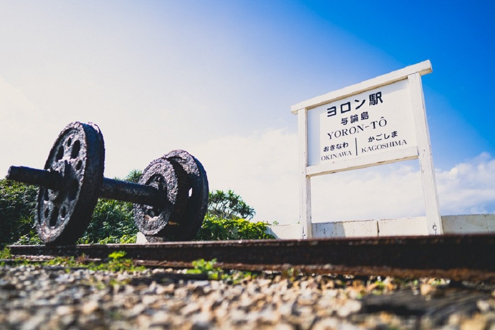 撮影地:ヨロン駅