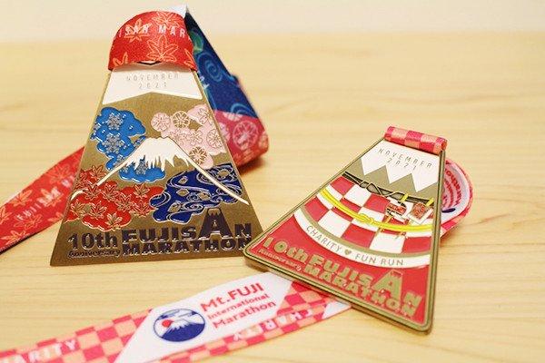 2020年完走メダル(フルマラソン)