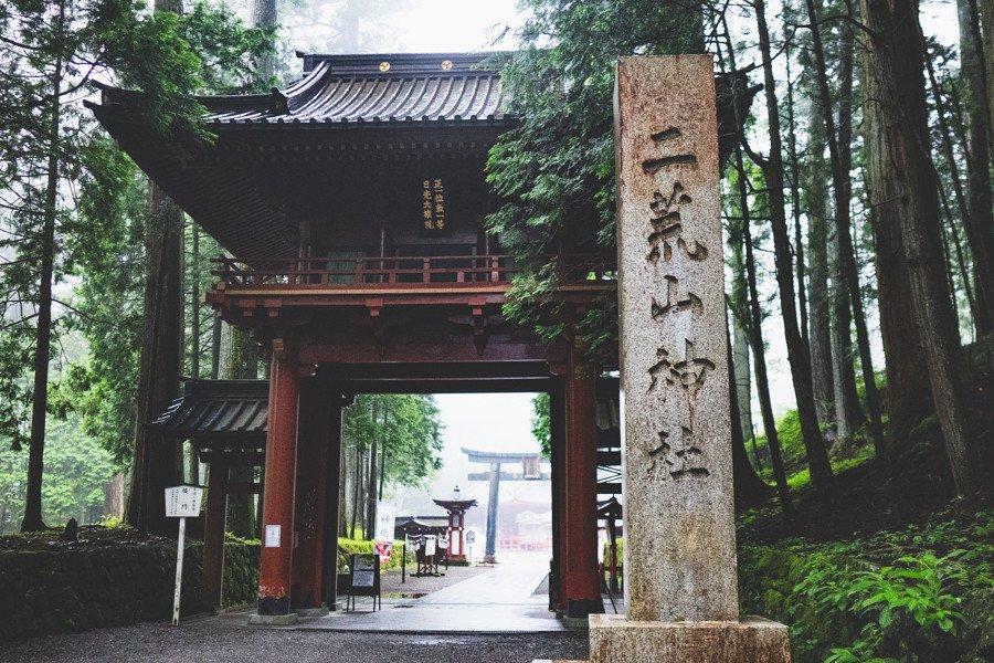 撮影地:二荒山神社