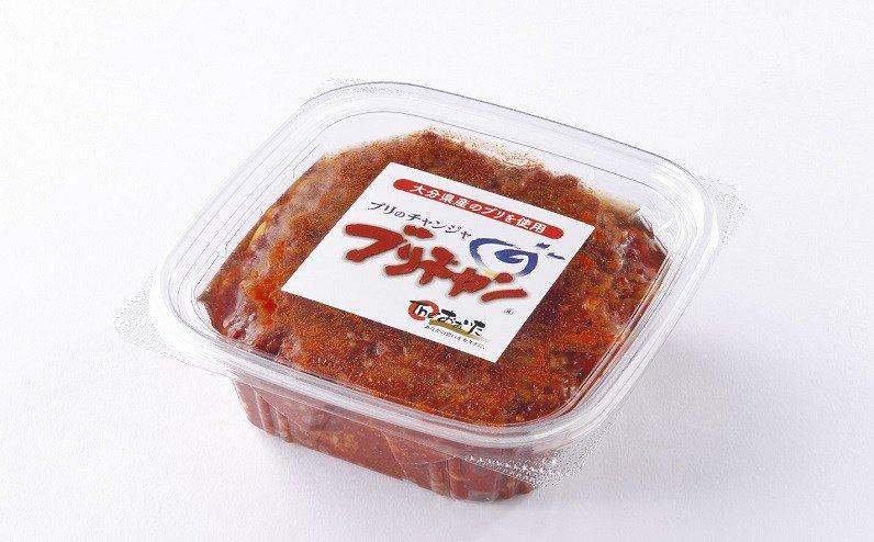 解凍後、冷蔵保存で2~3日後にお召し上がりがおすすめです!