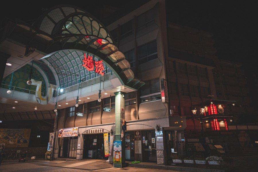 撮影地:道後ハイカラ通り