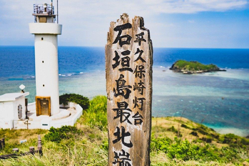 撮影地:平久保崎灯台