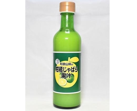 和歌山県の柑橘じゃばら果汁 300ml