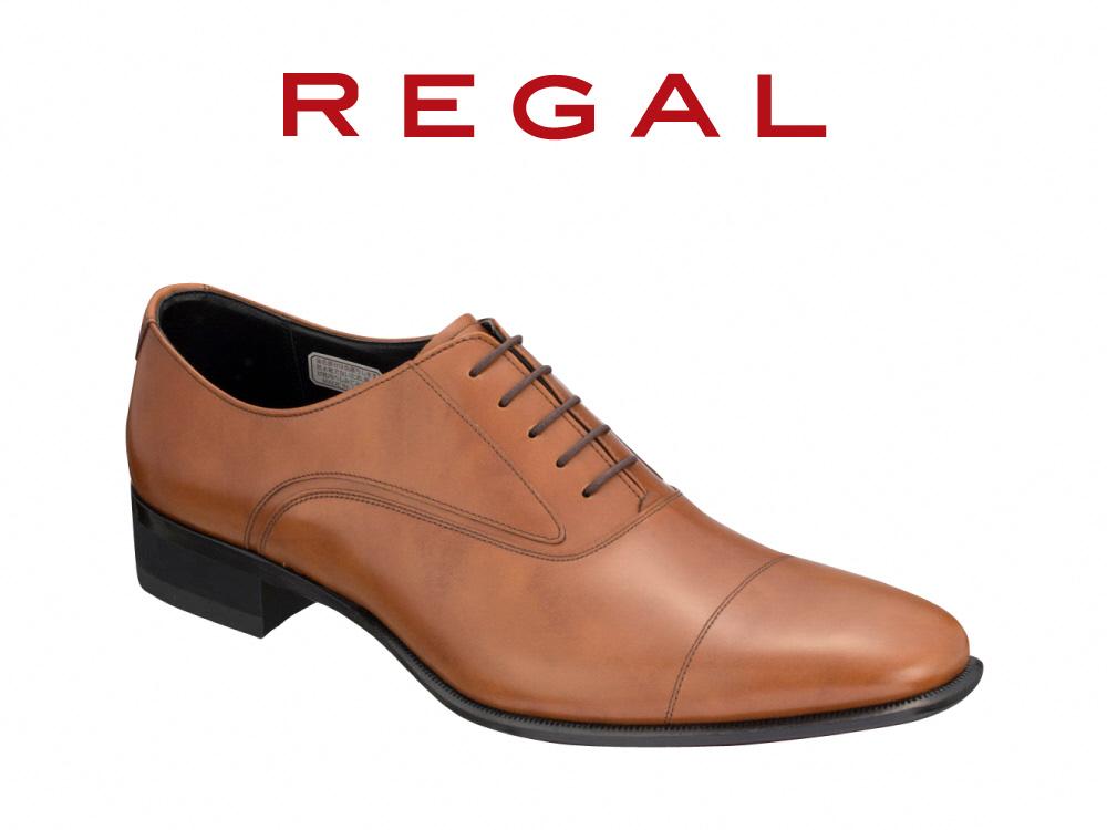 REGAL革靴紳士ビジネスシューズストレートチップブラウン725R(24.5cm)<奥州市産モデル>【8月発送】