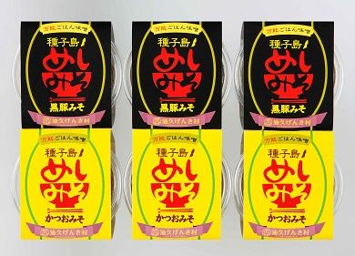 種子島発手作り味噌720g(黒豚&かつお)(N034SM-C)