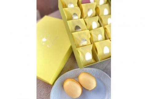茨城県スズキファームの<黄身自慢>を使ったグランネージュのレモンケーキ15個入り