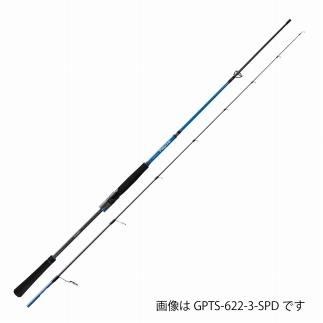 プロトンGPTS-622-2-SPD