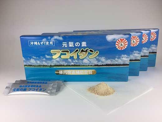 【龍気養命堂】体内酵素補助食品『元氣の素フコイダン』(1カ月分)4箱