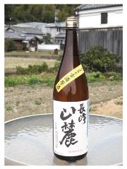 琥珀色した旨みのある純米秘蔵古酒「長峰山麓1.8L」