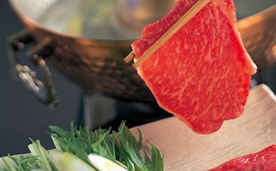 鹿児島県産黒毛和牛しゃぶしゃぶ用(肩肉700g)