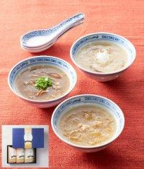 ふかひれの違いが堪能できる 3種のふかひれスープセット