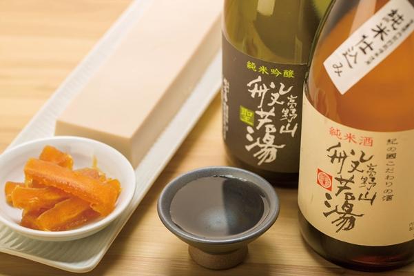 高野山般若湯(純米吟醸・純米酒)とおつまみセット
