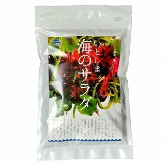 糸島の乾物海藻 いとしま海のサラダ【山下商店】