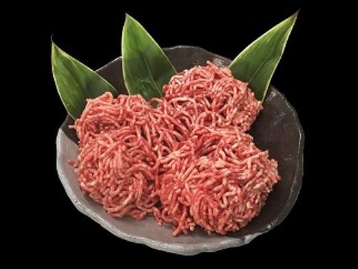 (まるごと糸島)A4糸島黒毛和牛100%ミンチ肉