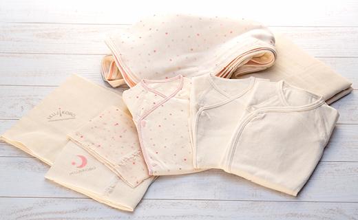 オーガニックコットン出産準備セット②(ピンク)