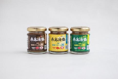 香る3姉妹(味噌バターっ鯛・味噌ゆずっ鯛・味噌トリュフっ鯛)