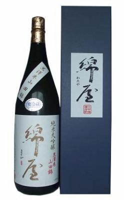 宮城・美しい栗原の自慢酒。綿屋純米大吟醸山田錦 1,800ml