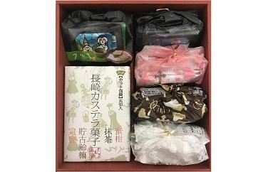 【AB119-NT】長崎銘菓クルス・カステラお詰合せ