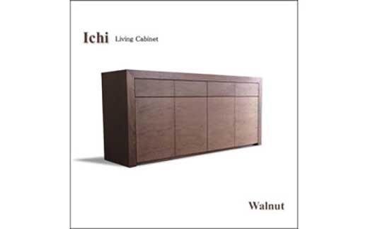 【ICHIリビングボード 180cm】(ICHIシリーズ)シンプルで重厚なデザインのリビングボード・サイドボード<ウォールナット材・ツキ板 オイルフィニッシュ>mufactory