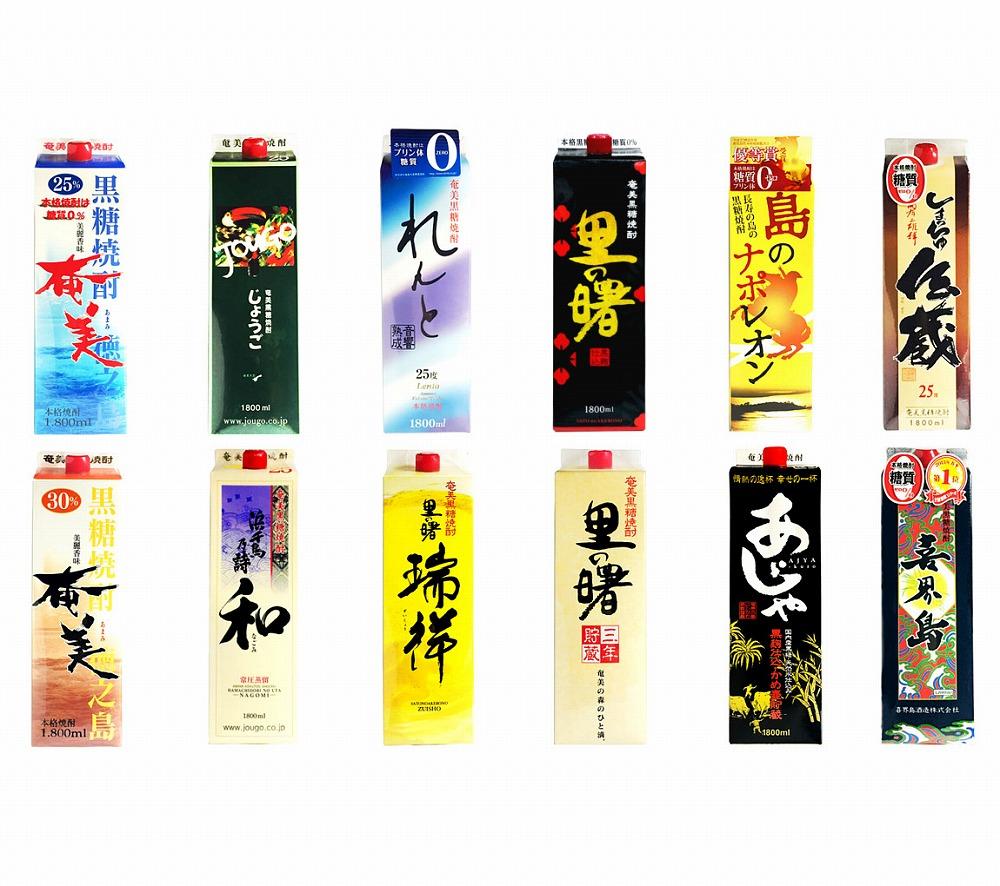奄美黒糖焼酎 蔵元めぐり(A+B)紙パック1800ml×12本