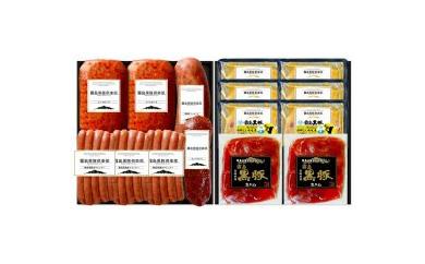 霧島黒豚ロース味噌漬とハムバラエティ15品セット