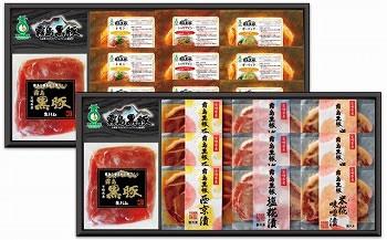 霧島黒豚ロース6種と生ハムセットびっくり20袋入り(2段重)