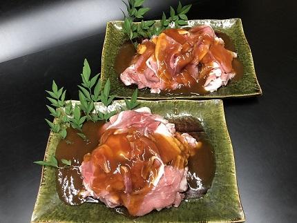 宮崎県産豚生姜焼き4.5kg(小口パック入)