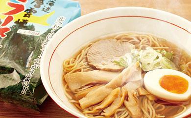 日本一ラーメンのおいしい町上川町で製造された北海道層雲峡ラーメン しょうゆ味20食入り