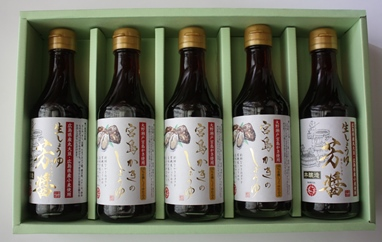 宮島かきのしょうゆ・広島県産生しょうゆ5本セット