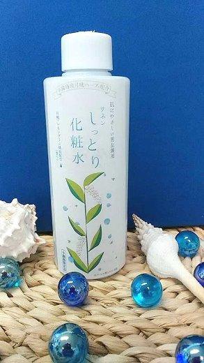 サネン(月桃)化粧水