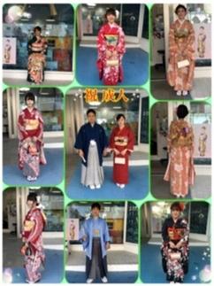 ヨロン島衣装紋付羽織袴一式(B)