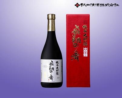 「秋田酒こまちのやわらかな旨み」出羽鶴純米大吟醸飛翔の舞