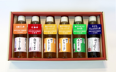 九重雜賀 食酢・調味料150ml詰合せ