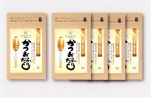 【ギフト用】鮭ぶし入りかつおふりだし(減塩・化学調味料不使用)
