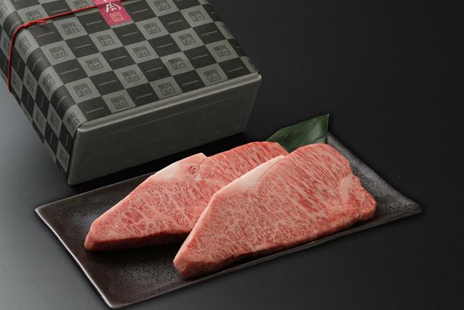 専門店による厳選『山形牛サーロインステーキ2枚』