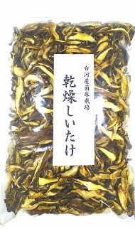福島県白河産菌床栽培 乾燥しいたけ