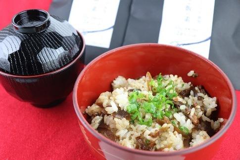 鹿児島県産うなぎまぜご飯の素 2食入り×3袋