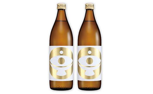 大金の露五合瓶 2本セット