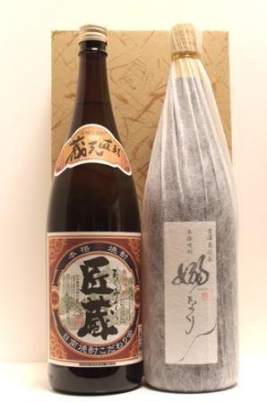 オリジナル焼酎コラボセット