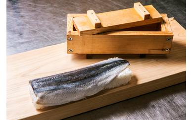 紀南の郷土料理 さんま寿司づくりペア体験チケット