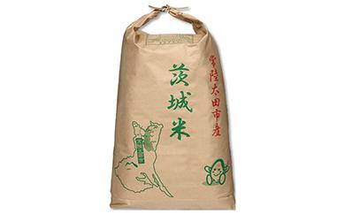 令和3年産 常陸太田市産コシヒカリ玄米30kg
