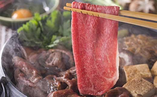 常陸牛肩ロース(すき焼き用)