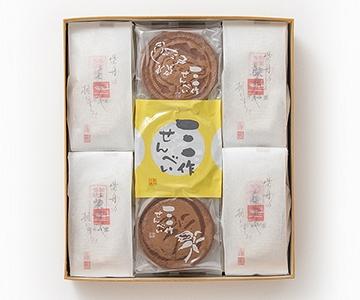 金沢大和百貨店選定〈柴舟小出〉柴舟・三作詰合せ68枚入