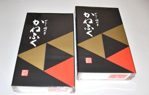 かねふくの明太子(400g×2箱)