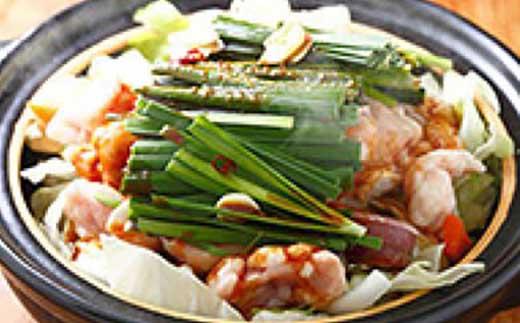 (6G)ホルモン鍋用 味付牛ホルモンセット(3人前程度)【ギフト用】