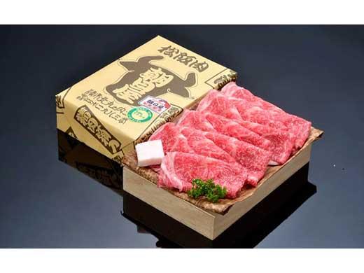 【22年1月以降/発送予定】名産松阪肉(1kgすきやき用)