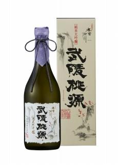 ☆純米大吟醸 木曽三川 武陵桃源