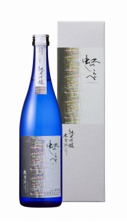 ☆純米吟醸 木曽三川 虹のしらべ  特別純米酒 木曽三川 氷の精