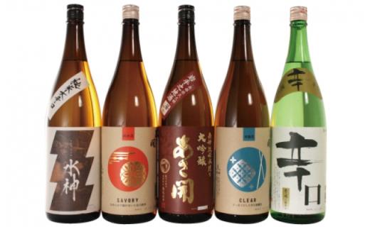 NEW鉄板ベストセラー日本酒福袋1800ml×5本